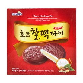 『SAMJIN』チョコ餅パイ・アップグレード ピーナッツクリーム(31gx10個) 餅チョコパイ パン おやつ 韓国お菓子 スーパーセール ポイントアップ祭 マラソン