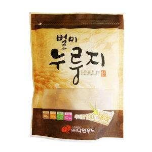『ダウォンフード』別味おこげ(200g) お菓子 おつまみ せんべい お米 非常食 韓国食品\そのままで食べても、沸かして食べてもほんのり香ばしくておいし〜い/マラソン ポイントアップ祭