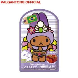 【公式】ベニコ×マイメロディ 世界旅行マスクシートB (ブラジル) 韓国コスメ パルガントン ドドジャパン benico palgantong dodojapan