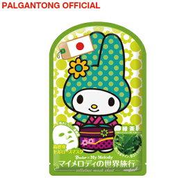 【公式】ベニコ×マイメロディ世界旅行マスクシートJ (日本) 韓国コスメ パルガントン ドドジャパン benico palgantong dodojapan