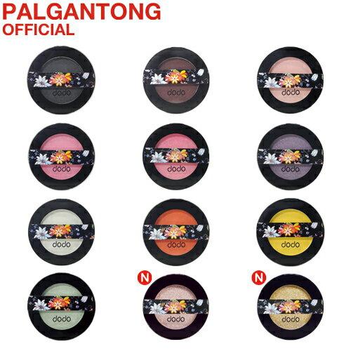 【公式】ドド アイシャドウ | キラキラ ラメ プチプラ 安い まとめ買い 韓国コスメ パルガントン dodo palgantong ドドジャパン dodojapan ハロウィン halloween