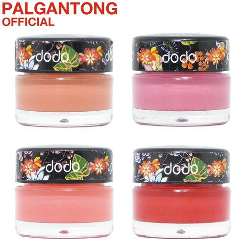 【公式】ドド リップアンドチークポット プチプラ 安い まとめ買い 韓国コスメ パルガントン dodo palgantong