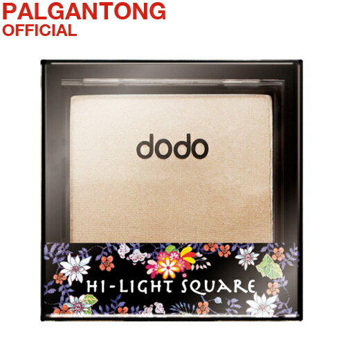 【公式】ドド ハイライトスクエア/韓国コスメ パルガントン dodo palgantong