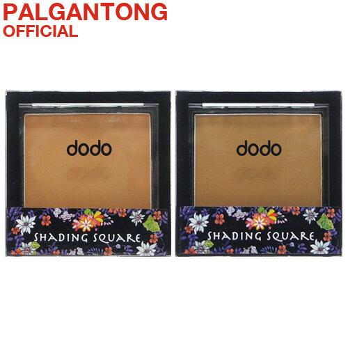 【公式】ドド シェーディングスクエア 韓国コスメ プチプラ 安い パルガントン dodo palgantong dodojapan