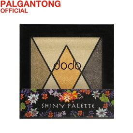 《ポイント10倍》【公式】ドド シャイニーパレット OG15オレンジゴールド プチプラ 韓国コスメ パルガントン dodo palgantong