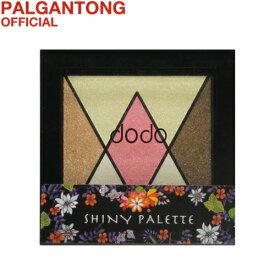 《ポイント10倍》【公式】ドド シャイニーパレット PG25ピンクゴールド 韓国コスメ パルガントン dodo palgantong