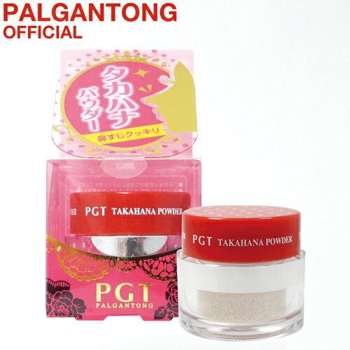 【公式】パルガントン タカハナパウダー 韓国コスメ パルガントン dodo palgantong ドドジャパン dodojapan