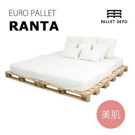 【美肌加工】//新品//ユーロパレットベッド【RANTA】ダブル/クイーン/キングサイズ対応 北欧/西海岸/ハワイ/ブルックリン/ボヘミアンスタイルに