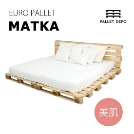 【美肌加工】//新品//ユーロパレットベッド【MATKA】ダブル/クイーン/キングサイズ対応 北欧/西海岸/ハワイ/ブルックリン/ボヘミアンスタイルに