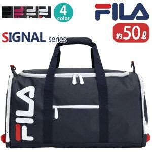 FILA フィラ ボストンバッグ ボストン ショルダーバッグ シグナルシリーズ メンズ レディース 男女兼用 ブラック 大きめ ベルト付き 斜めがけ 2way SIGNAL シグナル ボストン50L 7579