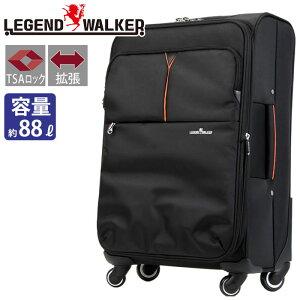 【送料無料】 スーツケース キャリーバッグ キャリーケース 4輪 TSAロック 拡張機能付 大型ソフトキャリー 軽量 高品質 88L 【あす楽】
