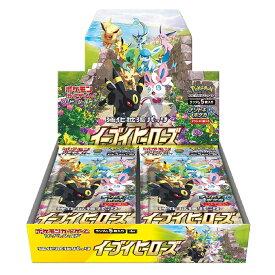 ポケモンカードゲーム ソード&シールド 強化拡張パック イーブイヒーローズ BOX2021 正規品 完全未開封 新古品【中古】