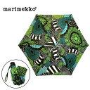 marimekko【マリメッコ】折りたたみ傘SIIRTOLAPUUTARHA MINI MANUAALI 041405-160