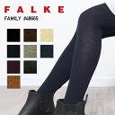 【並行輸入品】FALKE ファルケ タイツ FAMILY 48665 タイツ ファミリー タイツ レディース レギンス ブラック 黒 厚手…