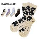 【並行輸入品】 marimekko マリメッコ ソックス Hieta Unikko 090249 ウニッコ柄 マリメッコ靴下 レディース 靴下 お…