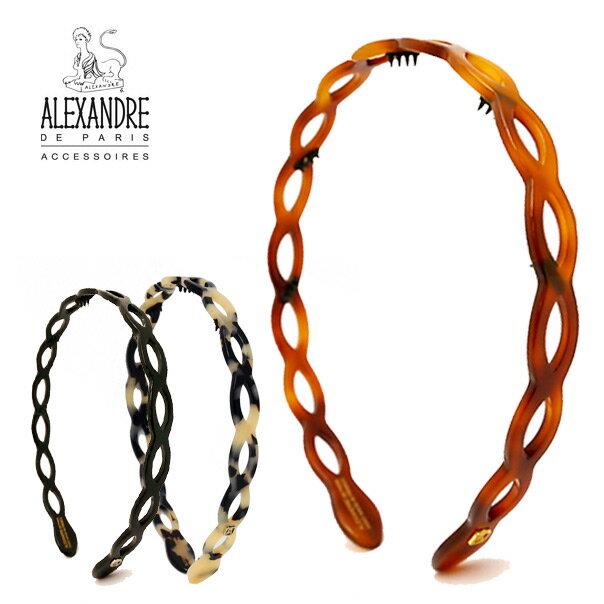 アレクサンドル ドゥ パリ ALEXANDRE DE PARIS カチューシャAHB-1573 アレクサンドルドゥパリ カチューシャ べっこう べっ甲 シンプル ハンドメイド ヘアアクセサリー 跡がつかない ブランド 髪留め あす楽 かわいい 可愛い 結婚式 入学式