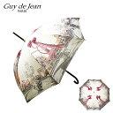 【並行輸入品】Guy de Jean ギ・ドゥ・ジャン 長傘 Paris1900 ギ・ド・ジャン 傘 カサ かさ 日傘 雨傘 レディース ブ…