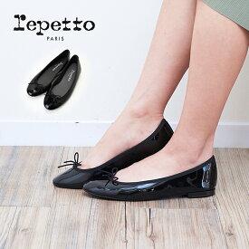 【並行輸入品】 Repetto レペット Lili リリ バレリーナ パテント レザー バレエシューズ フラットシューズ V1790VLUX 410 Lux patent leather レディース 女性 ブランド おしゃれ 大人 パンプス ぺたんこ ラバーソール 靴 シューズ レペットパンプス エナメル