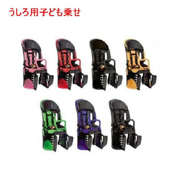 OGK RBC-011DX3 (アジャスタブルヘッドレスト付うしろ子供のせ)【代引き不可・関東から九州まで単品送料無料セール品】