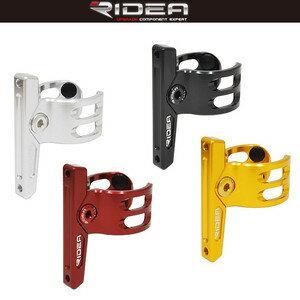 RIDEA FCAS Mini Velo Bottle Cage Adapter(Single arm)ミニヴェロボトルケージアダプター シングルアーム 【単品本州送料無料】