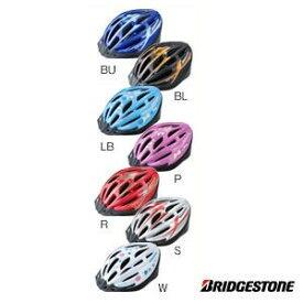 【取寄せ】BRIDGESTONE ブリヂストン NEWエアリオ 【子供用ヘルメット】