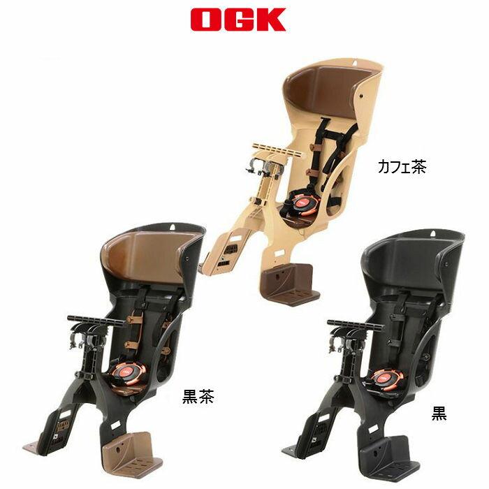 OGK FBC-015DX ヘッドレスト付カジュアルまえ子供のせ 【関東から九州送料無料】