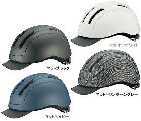 自転車 ヘルメット OGK KOOFU CS-1 シーエスワン 【単品・本州送料無料】