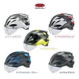 OGK オージーケー 自転車ヘルメット VITT ヴィット【一部予約・12月下~1月予定】【一部未定】