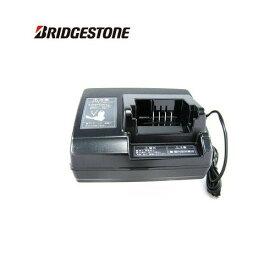 BRIDGESTONE ブリヂストン 充電器D31 EBC-D31 ブラック 送料無料