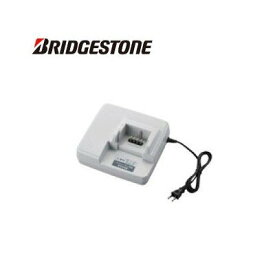 BRIDGESTONE ブリヂストン ブリヂストン リチウムイオンバッテリー充電器D3 EBC-P3.3 ライトグレー(P6209)