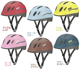 OGK オージーケー PAL パル 幼児用ヘルメット