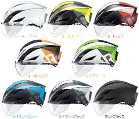 自転車 ヘルメット OGK AERO-R1CV エアロ・R1CV【一部未定】