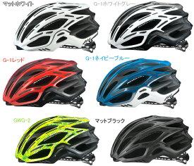 OGK 自転車 ヘルメット オージーケー FLAIR フレアー 超軽量型
