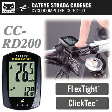 CATEYE CC-RD200 STRADAケイデンス 【単品・本州送料無料】