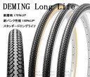 Shinko Deming LL(SR-078) タイヤ 27インチ/黒(タイヤ1本)