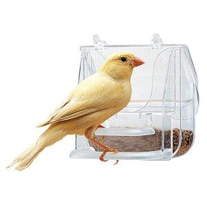 □イタリアferplast社製 PRETTY 4522 鳥用 鳥かご専用 エサ入れ 餌入れ 鳥 鳥用品