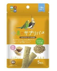 【ハイペット】小鳥のサプリバー カナリーシード+えん麦 5本入り
