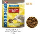 【8in1エイトインワン】ウルトラブレンド・セレクト ハリネズミフード 1.2kg