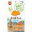 特価商品【マルカン】ML-87 野菜のおたより カボチャ 10g