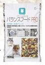 ○【マルカン】MRP-704 リス・ハムの主食バランスフードPRO 400g