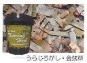 ○【メディマル】ドクターピュア ナーシングハーブ 30g