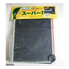 ○【みどり商会】超完全防水ヒーター スーパー1 Lサイズ