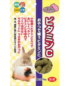 【ハイペット】ビタミンC