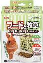 【ジェックス】フードと牧草DX BOX固定式 ホワイト