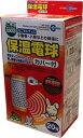 【マルカン】HD-20C 保温電球 20W(カバー付)