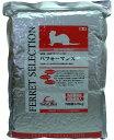 【イースター】フェレットセレクションパフォーマンス 3.5kg