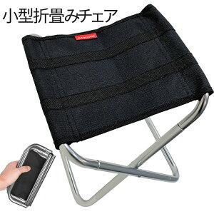 巨大化 ポケットチェア 折りたたみ椅子 イス 椅子 軽量 コンパクト アウトドア お釣り キャンプ 登山 持ち運び 便利 BBQ PKCHAIR
