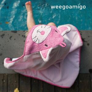 フード付き バスタオル タオル ベビー フードタオル ポンチョ 湯上がりタオル バスポンチョ アニマル ウィーゴアミーゴ 2019 weegoamigo HoodedTowel