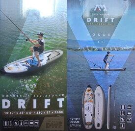【送料無料!】DRIFT(ドリフト) AQUA MARINA(アクアマリーナ) インフレータブル スタンドアップパドルボード SUP(サップ)パドル付 釣り フィッシング