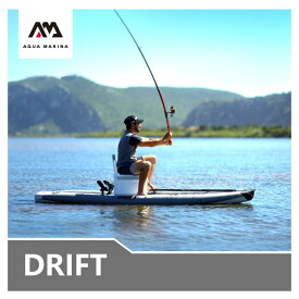 ☆送料無料☆ DRIFT(ドリフト) AQUA MARINA(アクアマリーナ) インフレータブル スタンドアップパドルボード SUP(サップ)パドル付 釣り フィッシング